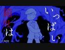 【卓ゲ松CoC仮想卓】箱舟はいっぱい #7