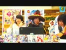 『なますに!』 このすばチャンネル☆ #03 【高橋李依・諏訪彩花】 (2/2)