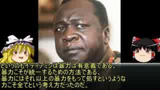 【ゆっくり歴史解説】黒歴史上人物vol.14