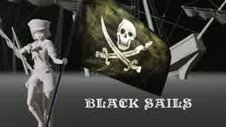 【東方MMD】 Black Sails Ⅰ 【海賊劇】 thumbnail