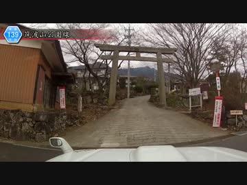 [茨城険道139号]ゆっくりジムニー険道めぐり!パート5