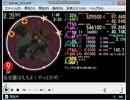 [BPM142]名古屋はええよ!やっとかめ EXPERT Lv.9
