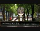 【刀剣乱舞】燭台切・長谷部とレア4太刀のじっくりクトゥルフTRPG! part2