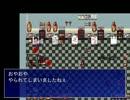 おそ松さんホラーゲーム~異世界の六つ子~Part3