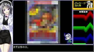 【クイズ】ゲームパッケージ当て大会.April