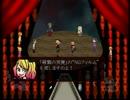 【NG集】殺戮の天使 ~Episode.NG~