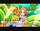 【ニコカラHD60p】ハイファイ☆デイズ【on_
