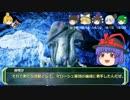 【ソードワールドRPG】地味ぃに進む旧ソードワールド14-2