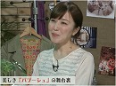 【夜桜亭日記 #20】世界を旅するライター・水野久美さんをお招きしました[桜H28/4/1]