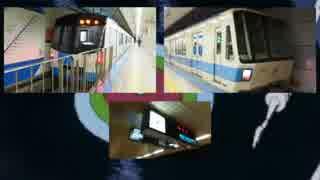【チャージマン研!】札幌市営地下鉄東豊線でキチガイレコード