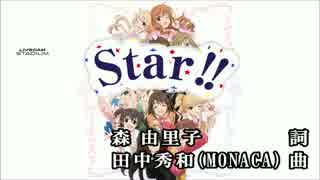 【ニコカラHD】【デレマス】Star!! - CIND
