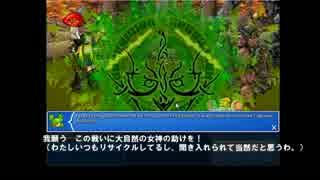 のんびり Epic Battle Fantasy 4 part02