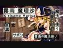 幽々子と妖夢のお庭でminecraft! 第10話【ゆっくり実況】
