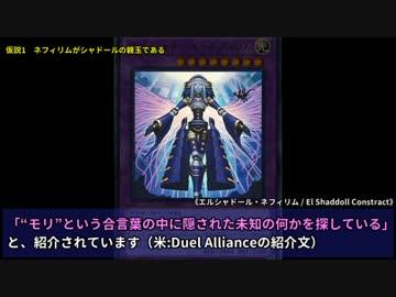 【遊戯王】DT世界の近現代史 1【OCG】