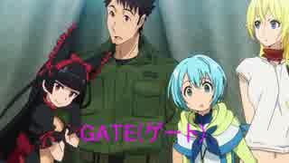 【GATE】 自衛隊   戦闘シーン集