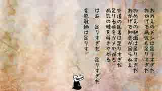 【4月1日】間に合った誕生祝い【4月2日】