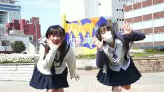【みきぺでぃあ×凹舞々】 バスター! 【