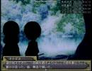 【鶴燭倶杵】男士とにゃん士の夢囚人6の前半