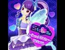 Steps~Secret はあと♥~(プリパラ)うた:じゅのん