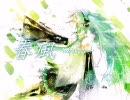 【初音ミク】 春風 ~harukaze~ 【オリジナル曲/彩音 〜xi-on〜】