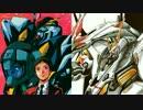 【機動戦士ガンダムUC RE:0105】ホモと見る閃光のハサウェイ 前編.mp4
