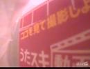ラブスレイブ/UNDER17(桃井はるこ)