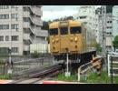JR西日本 鉄橋から踏切を通過する電車!!呉線