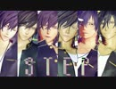 【MMD刀剣乱舞】-STEP-【大倶利伽羅6振】
