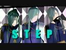 【MMD刀剣乱舞】青江STEP【にっかり青江】