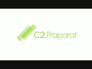 C2 praparat