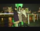 【ゆまぺこれう】Melody Line 踊ってみた【JK4】