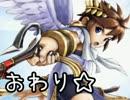 ショタ天使ピットきゅんでスマブラ実況者ぶっ飛ばす(後半)【盟友杯+】