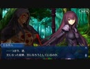 Fate/Grand Orderを実況プレイ イ・プルーリバス・ウナム編part22