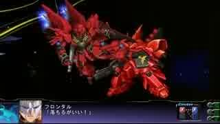 第3次スーパーロボット大戦Z 【シャアVSフ