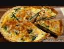 【料理】ツナと菜の花のキッシュ