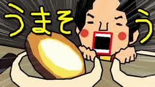 ハイジのパン・春巻き【嫌がる娘に無理や