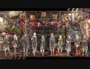 ブリキノダンス-Disused Factory-