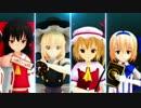 【東方MMD】幻想の国のアリス OP【OPパロ】