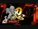 【戦国大戦】千代女甲斐姫VS謙信玄【正五位】