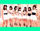 【公式MV】Promise you/アース・スター ドリーム【ほぼFULL ver.】