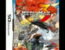 Metal Max メインテーマ R~4