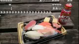 SD氏 寿司を食べる