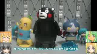 くまモンのプラモ 桃太郎 JでRG ゆっくりプラモ動画