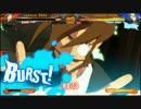 【PS4】多分これがもっと一番早いと思います【GGXrdR】