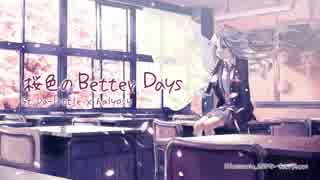 【Da-little】桜色のBetter Days feat. ha
