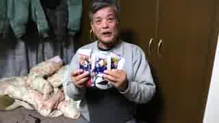 ラブライバーを批判する大物おじいちゃんYouTuber.ginjirou