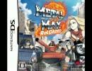 METAL MAX Last Battle R~4