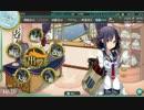 【艦これ】大鯨ちゃんの希少な弾着観測射撃【艦隊これくしょん】