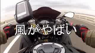 ninja250と行く東京モーターサイクルショー