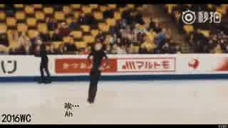 Published on 4 Apr 2016Hanyu-Ten Incide